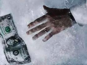 现金严重不足的中小企业如何过冬?