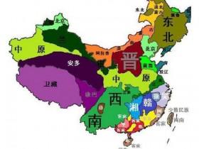 普通话是如何诞生的 中国有哪些方言想当普通话?