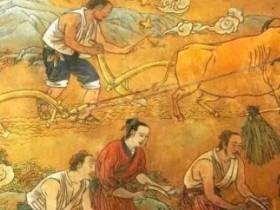 古代中国社会的版本