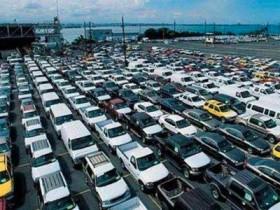 商务部:汽车销售反弹较为明显 环比增幅14.8%