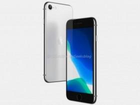 iPhone 9参数配置曝光?消息称苹果将于4月上市