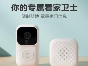 疯景科技战略合作中国移动 移动看家安防方案