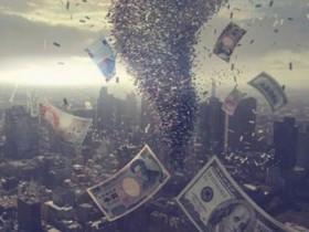 假如经济危机到来 你该怎样保卫自己的财富?