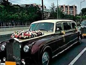 山东造的婚车是怎么顶替劳斯莱斯的