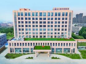 卡位千亿级朝阳产业 海尔国际细胞库致力打造线上细胞银行