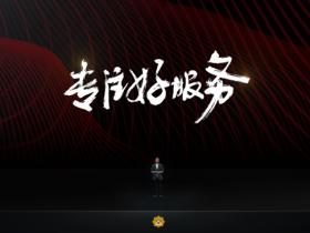 """苏宁易购818 """"三大省心""""举措下的真服务商业经"""