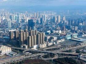 2020中国经济预判:人民币升值空间仍然不小