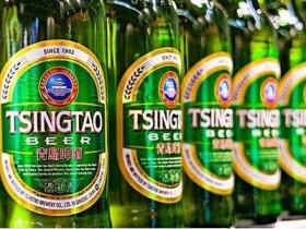 """青岛啤酒三季报再创新高 高质量发展""""更上层楼"""""""