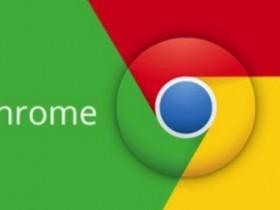 Google的Chrome浏览器将在2年内逐步淘汰第三方Cookie