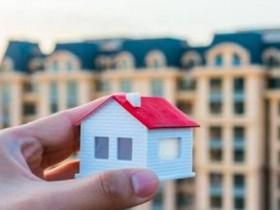 大城市女性买房比例高于男性 男性租房比例高于女性