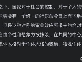 """儒斯林是什么意思?什么是""""儒斯林文化"""""""