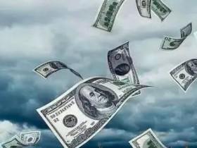 经济冷知识:大部分人算账的方式都是错的