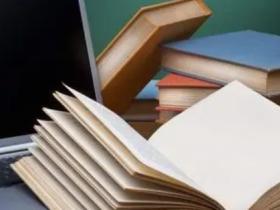 如何阅读学术文献?