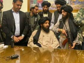 阿富汗埃米尔是什么意思?